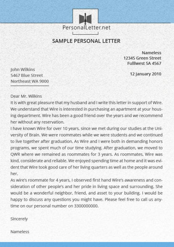 how to write a personal letter of recommendation