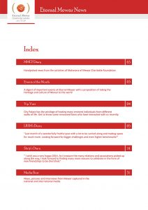 html newsletter templates index page