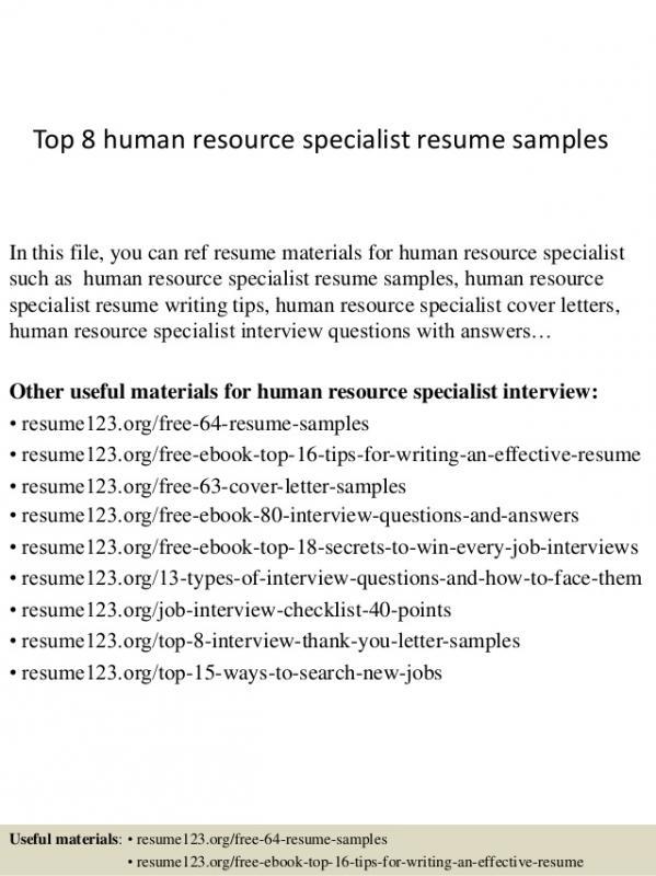 human resources resumes samples