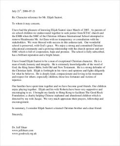 immigration letter of support for a friend character reference letter for friend