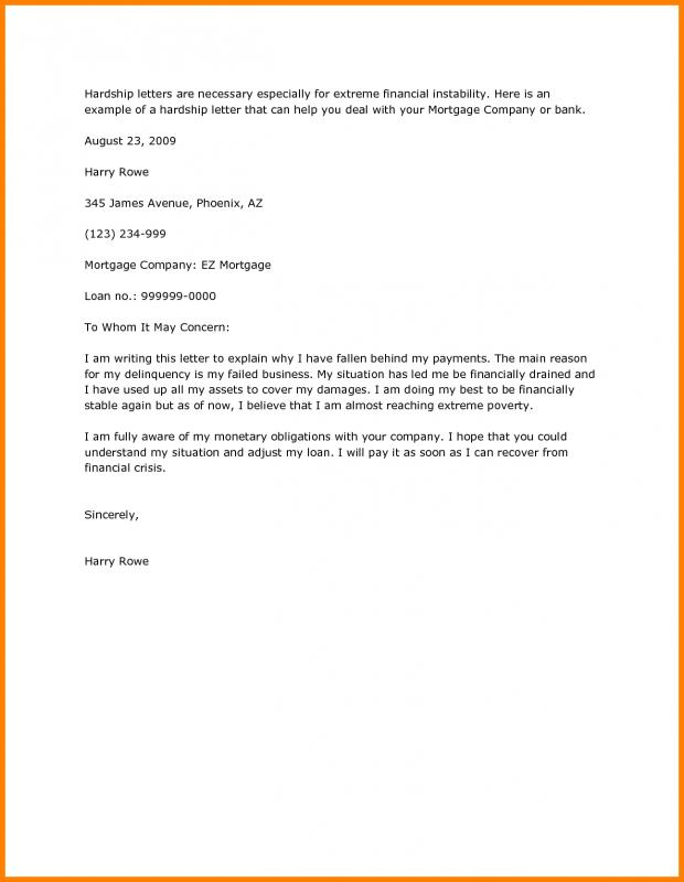 immigration letter of support for a friend