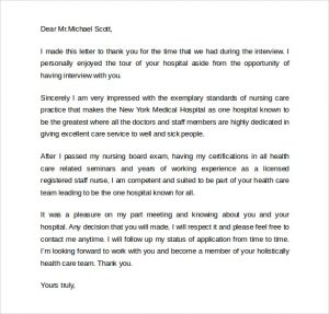 interview follow up email template sample job interview follow up letter
