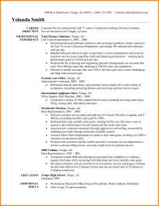 inventory count sheet job dities for collection collections job description for resume