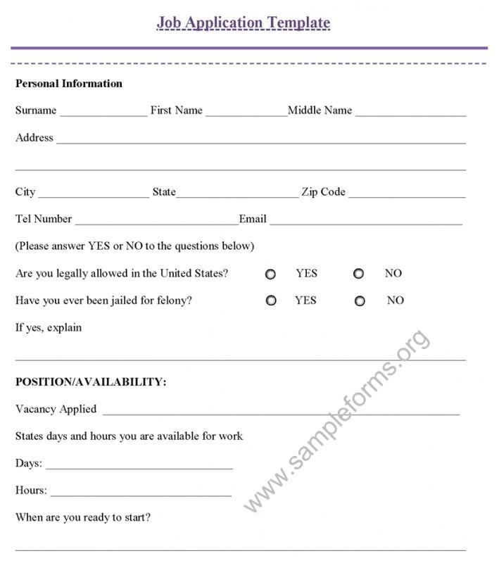 job application form template