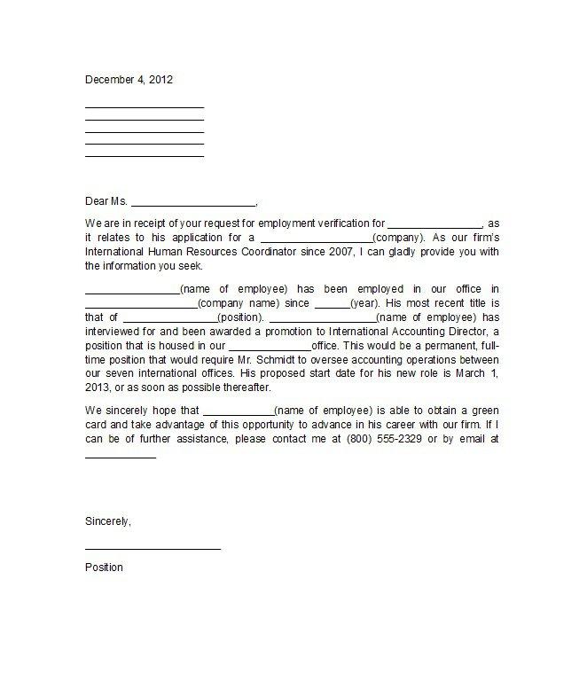 job verification letter