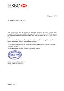 letter of employment hsbc employment letter leung bik yan 1 638