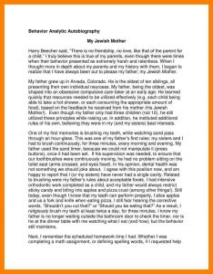letter of recomendation template biography about myself