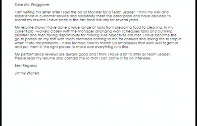 letter of recomendation template team leader
