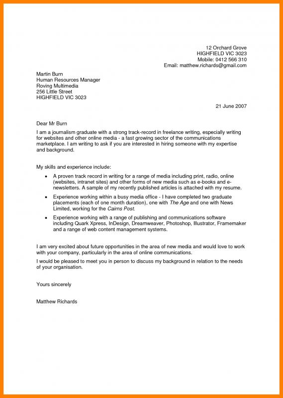 letter of recommendation for internship