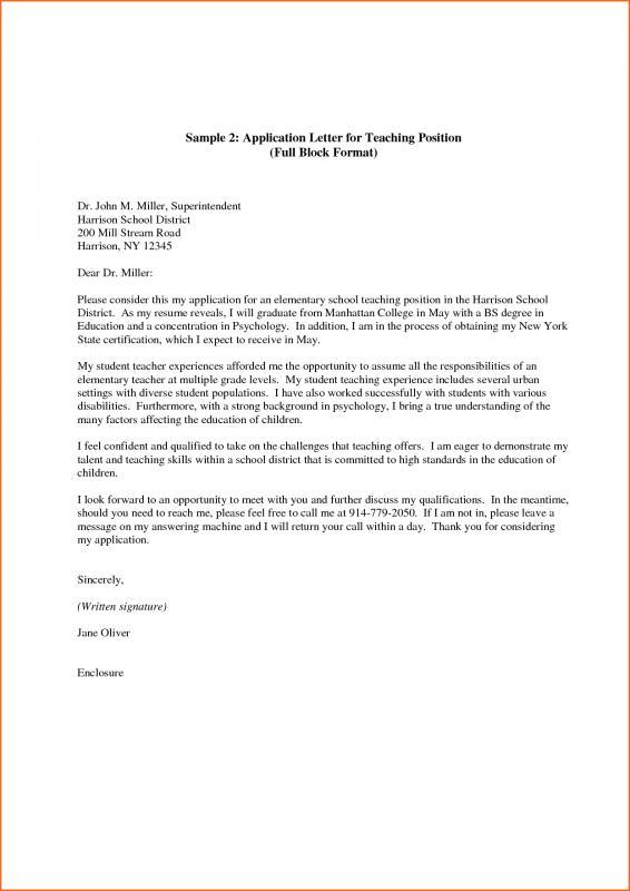 letter of recommendation for student teachers