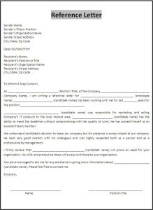 letter of reference template reference letter template