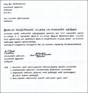 letters of recommendation for friends sinhala second language