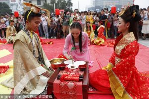 marriage ceremony words daccbe