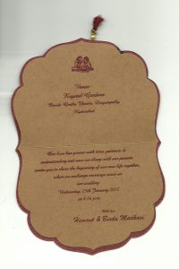 marriage ceremony words scan
