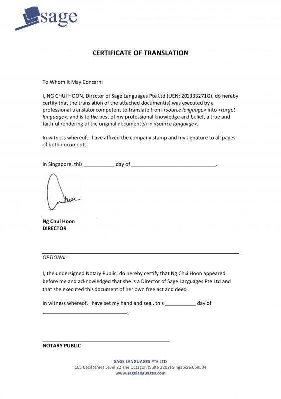 medical certification form