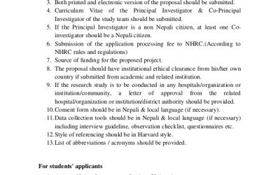 medical records release form template approval proposal format of nhrc