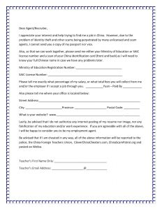 nanny contract template agent reply letter