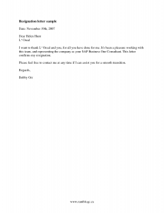 official resignation letter free short notice resignation letter example