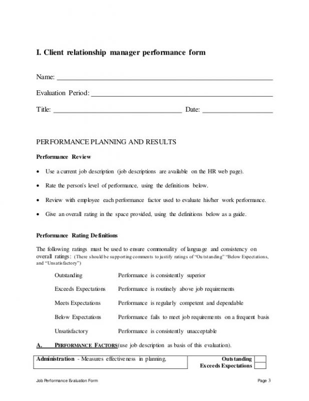 performance review forms