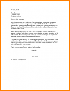 personal reference letter template asking for recommendation letter sample