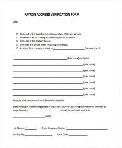 previous employment verification form patron address verification form