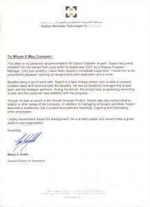 professional letter of recommendation hasibat letter