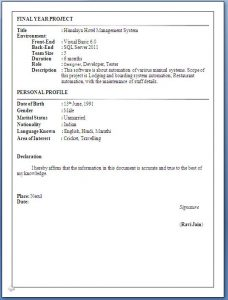 promissory note format bsc it resume format for freshers