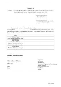 proof of income documents new form a and form aa
