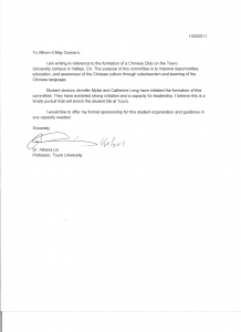 proof of residency letter template pdf samplefacultyletter
