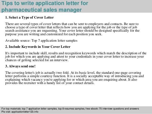 real estate offer letter template