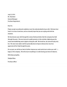 reference letter for employees karim virani term report on effective letter writing