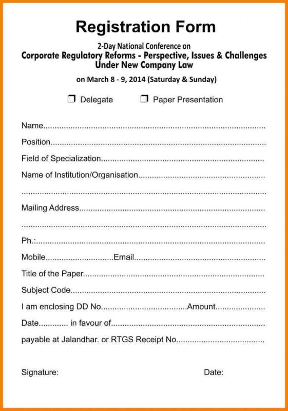 registration form template