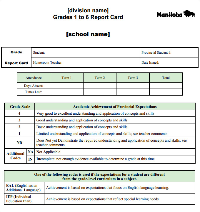 report card template