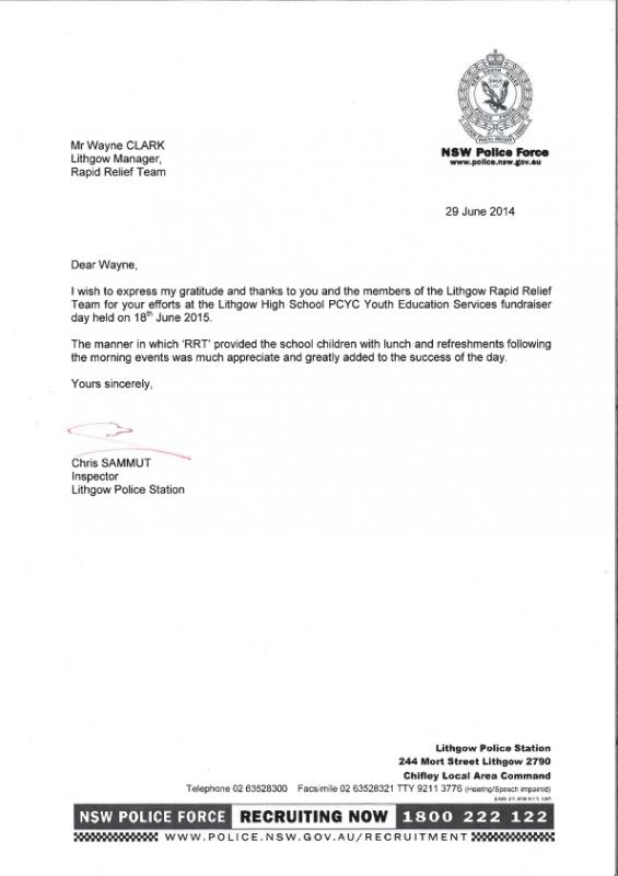 request for donation letter