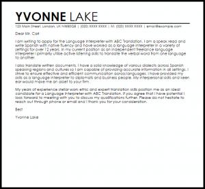 resignation letter email language interpreter