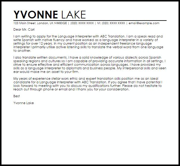 resignation letter email