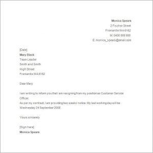 resignation letter template basic resignation letter template