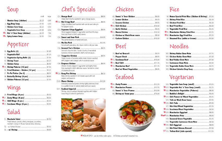 restaurant menu sample