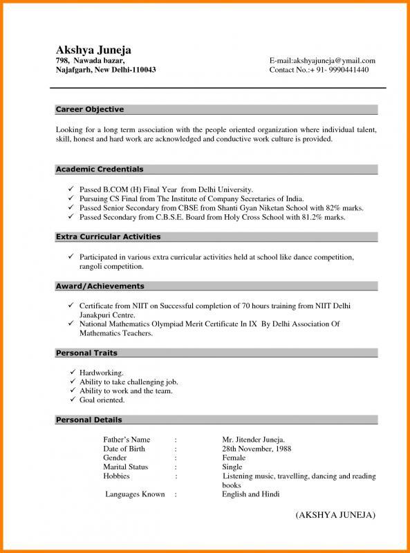 resume for freshers