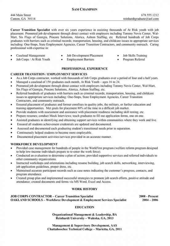 resume high school students