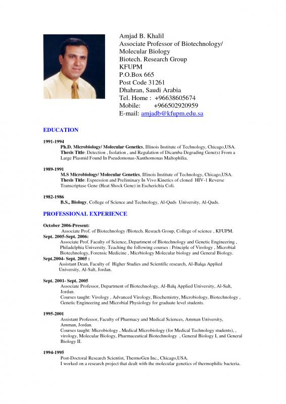 resume template doc
