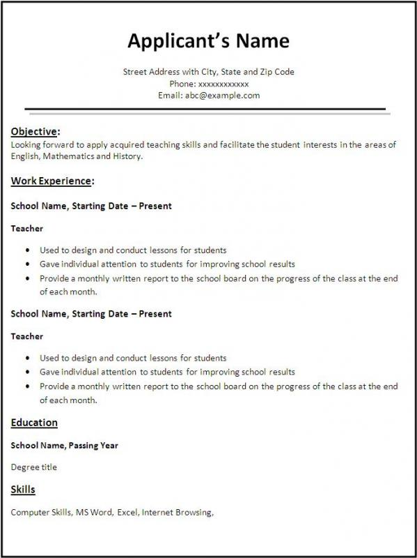 resume templates for teachers