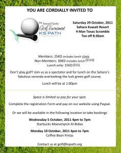 retirement invitation templates golf tournament invitation letter sample