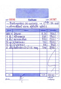 roofing contract template invoice list june typical invoice