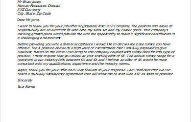 salary negotiation letter new job salary negotiation letter sample