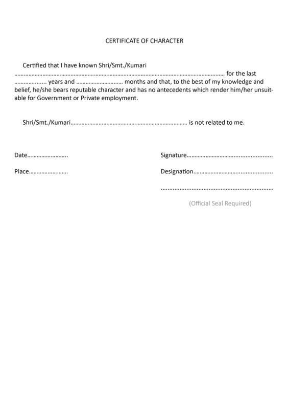 salary verification letter