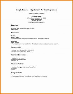 salary verification letter retail resume no experience