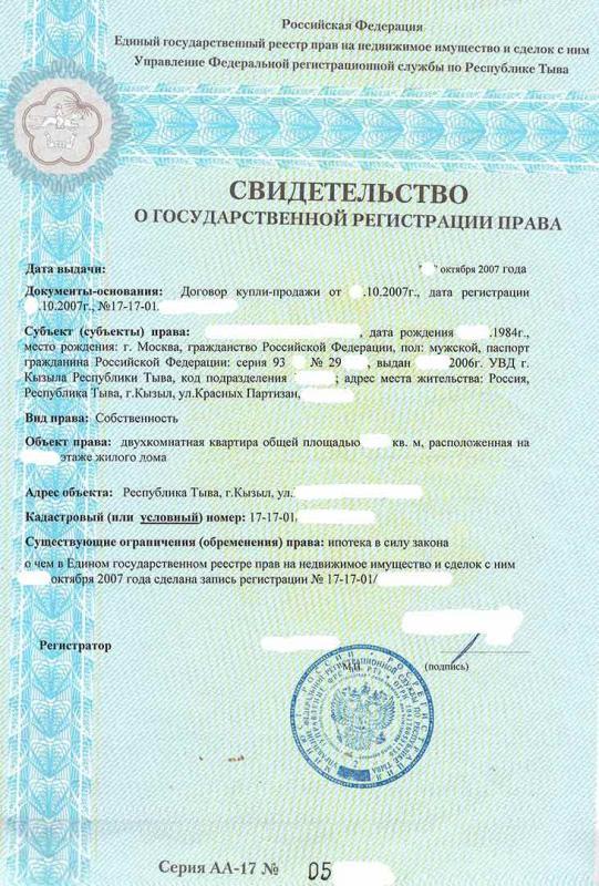 sample birth certificate