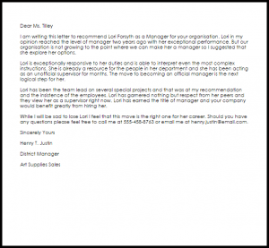 sample email to hiring manager manager recommendation letter