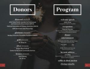 sample event program